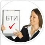 БТИ Харьков,БТИ,бюро технической инвентаризации