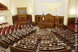 Верховная рада,БТИ Харьков