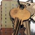недвижимость Харьков,прогнозы,БТИ Харькова