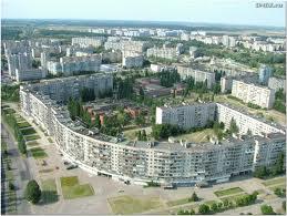 Ознакомление с городом Днепродзержинск