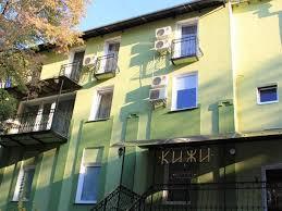 kizhi-otel-kotoryj-zabotitsya-kak-o-posetitelyax-tak-i-ob-ix-koshelkax