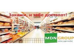 pyat-prichin-posetit-supermarket-mdngroup