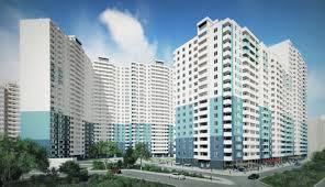 Покупка жилья в Киеве — достойная инвестиция в будущее