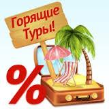 goryashchie-tury-iz-harkova