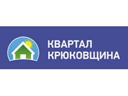 istoriya-razvitiya-kompanii-novobud